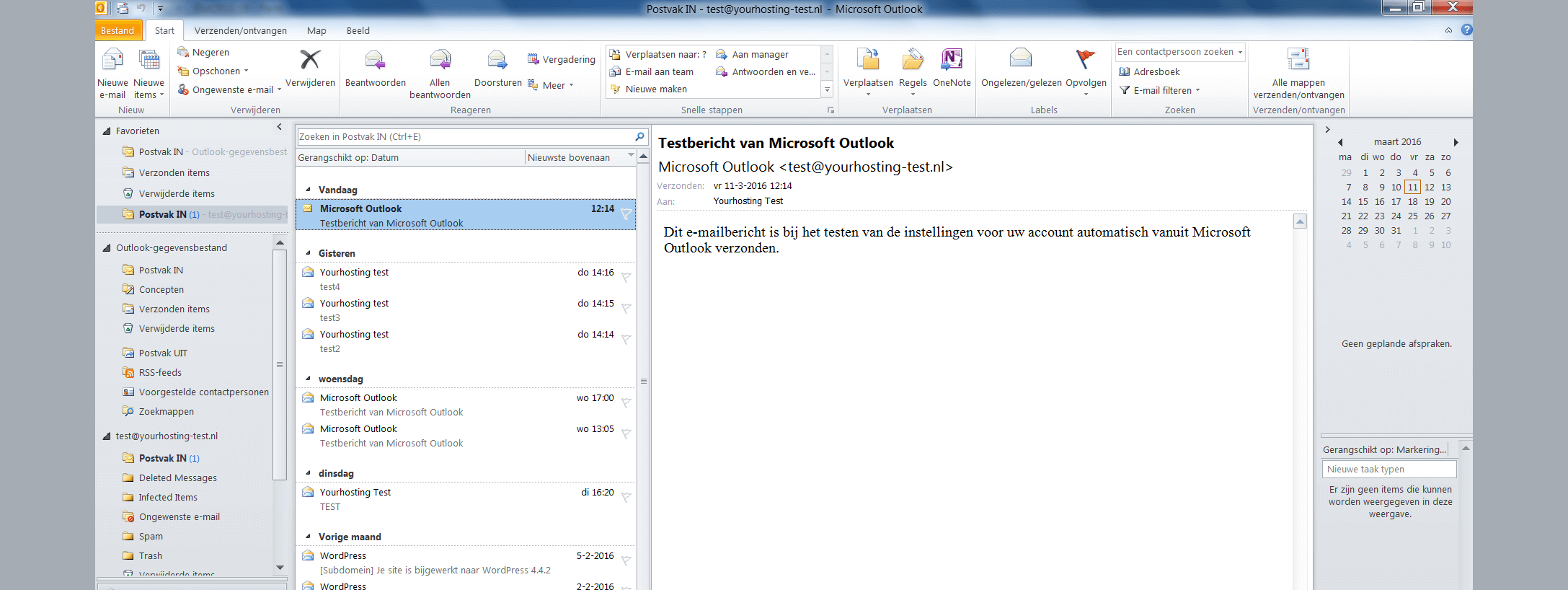 outlook 2010 inbox